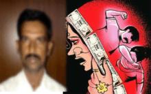 Dowry death: Husband kills wife, gets life term