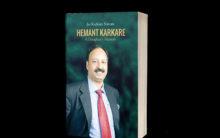 Released – Hemant Karkare: A Daughter's Memoir