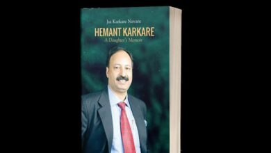Photo of Released – Hemant Karkare: A Daughter's Memoir