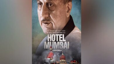 Photo of Hotel Mumbai gets lukewarm opening response
