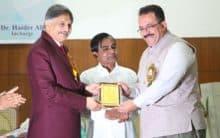 Mohsin-e-Millat Award conferred upon Punekar