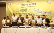 Conf on Agri-technology Innovation to be held in Hyderabad