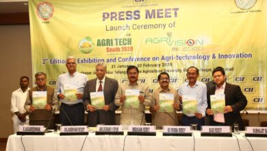 Photo of Conf on Agri-technology Innovation to be held in Hyderabad