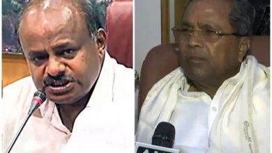 Photo of Case filed against Kumaraswamy, Siddaramaiah