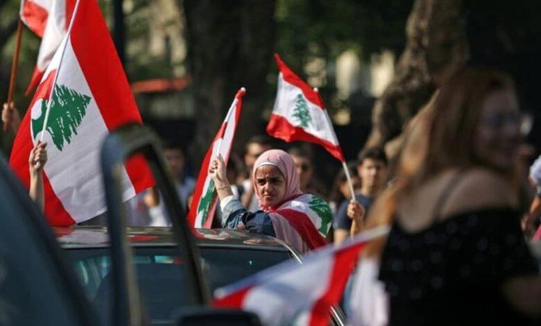 In Lebanon's streets, women denounce a double burden