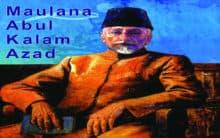 Hyderabad: Azad Day Celebrations at MANUU