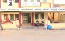 Gadag: Private Doctors strike against attack on doctor