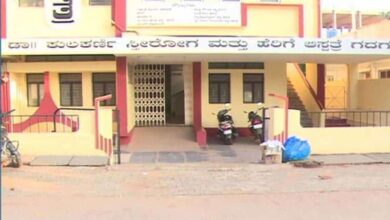 Photo of Gadag: Private Doctors strike against attack on doctor