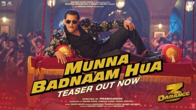 Photo of Salman calls 'Munna Badnaam' most 'bada**' song