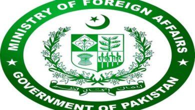 Photo of Pak summons Norwegian Ambassador over Quran desecration incident