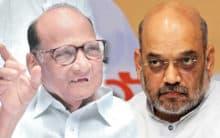 Pawar outsmarts 'Chanakya' of politics: NCP swipe at Amit Shah