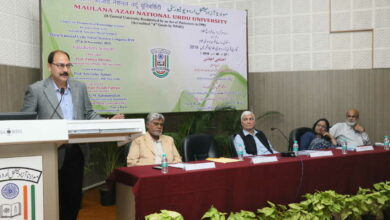 Photo of Social Science Congress concludes at MANUU
