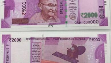 Photo of Ex-finance ministry official wants a ban on Rs 2000 note