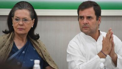 Photo of Plea filed in Supreme Court against Sonia, Rahul