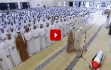 Sheikh Sultan bin Zayed: Video of 'funeral prayer' goes viral