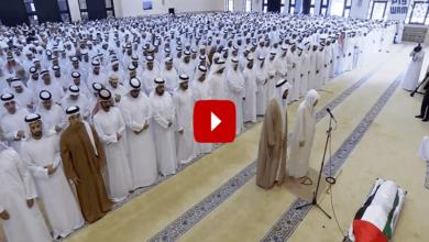 Photo of Sheikh Sultan bin Zayed: Video of 'funeral prayer' goes viral