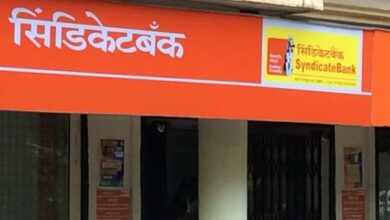 Photo of Syndicate Bank reports Q2 net profit at Rs 251 crore