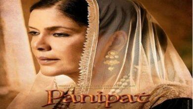 Photo of Panipat: Arjun Kapoor introduces Zeenat Aman as Sakina Begum
