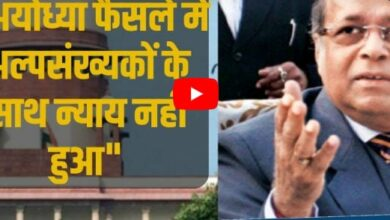 Photo of Muslims have been wronged: Retd SC Judge AK Ganguly