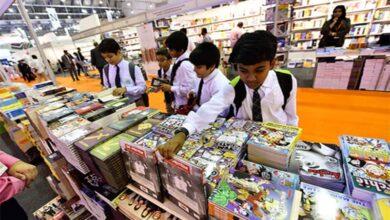 Photo of Sharjah International Book Fair is back