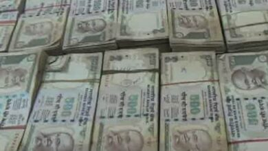 Photo of Telangana: More than Rs 6 crore fake currency seized, five held