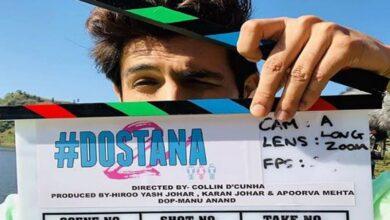 Photo of Kartik Aaryan starts shooting for 'Dostana 2'
