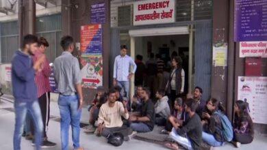 Photo of Aayush college students strike demanding fee rollback