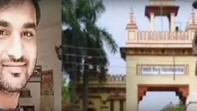 Photo of BHU row: Language has no religion, say scholars
