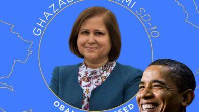 Photo of Obama endorses Hyderabad-born Indian American Ghazala for Senate