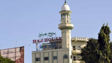 Photo of Last date to submit Haj applications extended