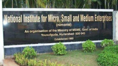 Photo of NI-MSME to hold five day training session on Food Processing