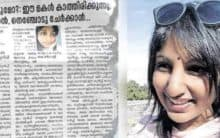 Italian woman abandoned at birth in Kerala finds mom after 9 yrs