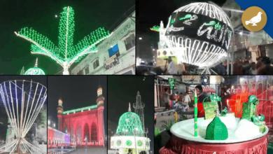 Photo of Hyderabad: City decked for Milad-Un-Nabi (PBUH) celebration