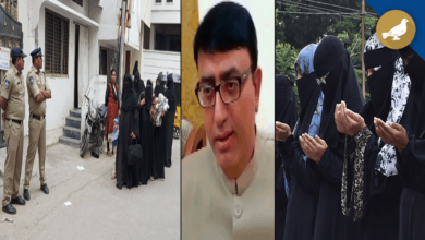 Photo of Hyderabad: Case booked against Muslim women in Sayeedabad