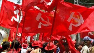 Photo of Former Left Front leader Kshiti Goswami passes away