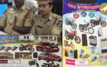 Hyderabad: 3 Held for cheating hundreds in Lucky draw scam