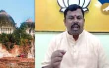 Babri Verdict: BJP MLA Raja Singh Statement