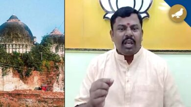 Photo of Babri Verdict: BJP MLA Raja Singh Statement