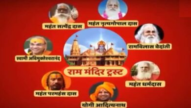 Photo of Saints clash over formation of Ram Temple Trust