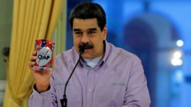 Photo of Venezuela expels Salvadoran diplomats in retaliatory move