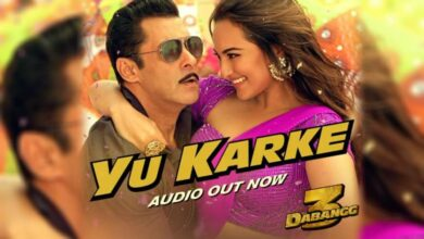 Photo of Sung by Salman Khan, here's 'Yu Karke' from 'Dabangg 3'