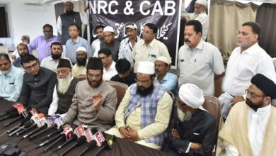 Photo of Muslims to spearhead anti NRC/CAA campaigns and nationwide boycott