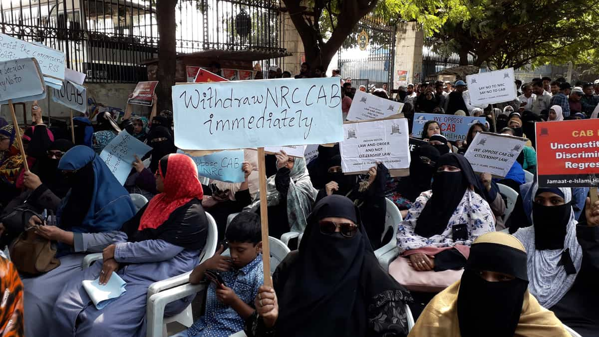 Massive Protest Against CAA 2019