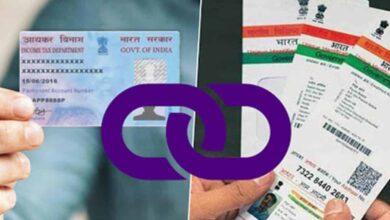 Photo of Aadhaar-PAN linking deadline is 31 Dec: How to check your status