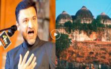 Muslims can't forget Babri Masjid demolition: Akbaruddin Owaisi