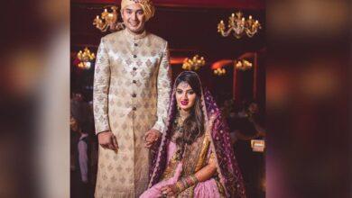 Photo of Azharuddin's son marries Sania Mirza's sister – Pics inside