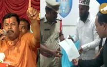 Hyderabad: Complaint against BJP MLA Raja Singh in Kamatipura PS