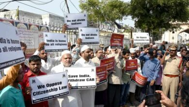Photo of Protest against CAB