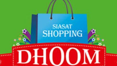 Photo of First Mini Draw of Siasat Shopping Dhoom 2019 held