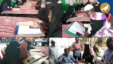 Photo of Du Ba Du Mulaqat Program at Gulbarga